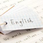大学レベルのおすすめ英単語英熟語帳